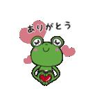 チャーミングなカエルちゃん(個別スタンプ:02)