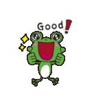 チャーミングなカエルちゃん(個別スタンプ:03)
