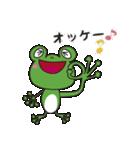 チャーミングなカエルちゃん(個別スタンプ:04)