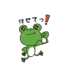 チャーミングなカエルちゃん(個別スタンプ:05)