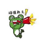 チャーミングなカエルちゃん(個別スタンプ:06)