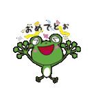 チャーミングなカエルちゃん(個別スタンプ:08)