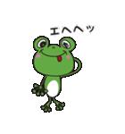 チャーミングなカエルちゃん(個別スタンプ:09)