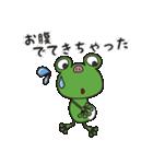 チャーミングなカエルちゃん(個別スタンプ:11)
