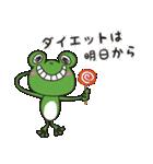 チャーミングなカエルちゃん(個別スタンプ:12)