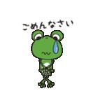 チャーミングなカエルちゃん(個別スタンプ:13)