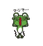 チャーミングなカエルちゃん(個別スタンプ:15)