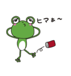 チャーミングなカエルちゃん(個別スタンプ:17)