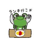チャーミングなカエルちゃん(個別スタンプ:18)