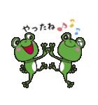 チャーミングなカエルちゃん(個別スタンプ:19)