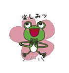 チャーミングなカエルちゃん(個別スタンプ:21)