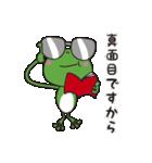 チャーミングなカエルちゃん(個別スタンプ:22)