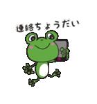 チャーミングなカエルちゃん(個別スタンプ:23)