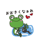 チャーミングなカエルちゃん(個別スタンプ:25)