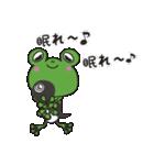 チャーミングなカエルちゃん(個別スタンプ:26)