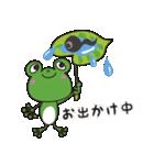 チャーミングなカエルちゃん(個別スタンプ:27)