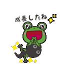 チャーミングなカエルちゃん(個別スタンプ:29)