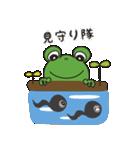 チャーミングなカエルちゃん(個別スタンプ:30)