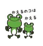 チャーミングなカエルちゃん(個別スタンプ:31)
