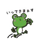 チャーミングなカエルちゃん(個別スタンプ:33)