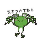 チャーミングなカエルちゃん(個別スタンプ:34)