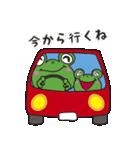 チャーミングなカエルちゃん(個別スタンプ:35)