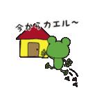 チャーミングなカエルちゃん(個別スタンプ:36)
