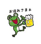 チャーミングなカエルちゃん(個別スタンプ:37)
