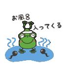 チャーミングなカエルちゃん(個別スタンプ:38)