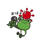 チャーミングなカエルちゃん(個別スタンプ:39)