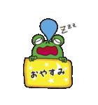 チャーミングなカエルちゃん(個別スタンプ:40)