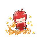 りんご姫の日常(個別スタンプ:2)