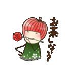 りんご姫の日常(個別スタンプ:6)