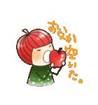 りんご姫の日常