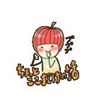 りんご姫の日常(個別スタンプ:15)