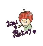 りんご姫の日常(個別スタンプ:17)