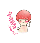 りんご姫の日常(個別スタンプ:39)