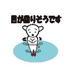 眉毛犬シロ(個別スタンプ:02)