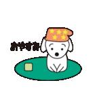 眉毛犬シロ(個別スタンプ:03)
