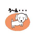 眉毛犬シロ(個別スタンプ:08)