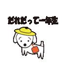 眉毛犬シロ(個別スタンプ:14)