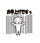 眉毛犬シロ(個別スタンプ:20)