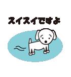 眉毛犬シロ(個別スタンプ:23)