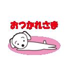 眉毛犬シロ(個別スタンプ:24)