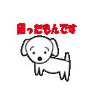 眉毛犬シロ(個別スタンプ:26)