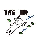 眉毛犬シロ(個別スタンプ:27)