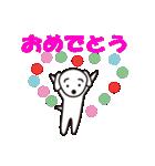 眉毛犬シロ(個別スタンプ:29)