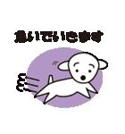 眉毛犬シロ(個別スタンプ:30)