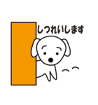 眉毛犬シロ(個別スタンプ:32)