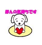 眉毛犬シロ(個別スタンプ:35)